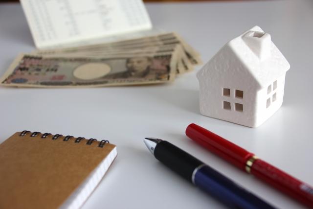 中古住宅で住宅ローン控除を受けるための基礎知識