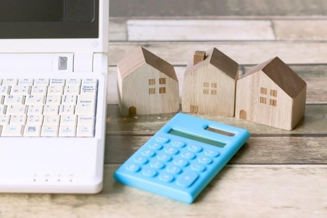 住宅ローンの基準?「短期プライムレート」とは?