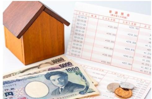 不動産購入における住宅ローン審査で気をつけたいポイントとは?
