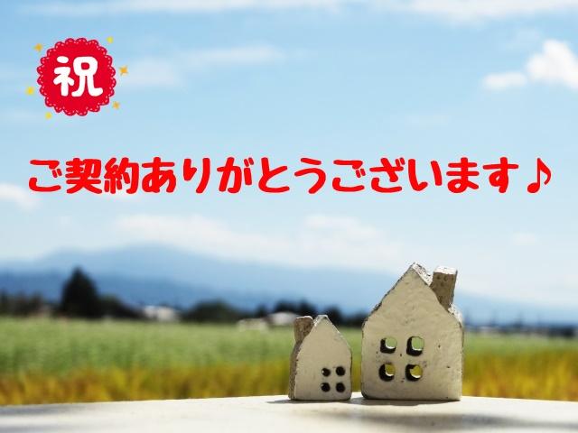 N様 岐阜市新築戸建てご契約ありがとうございます!