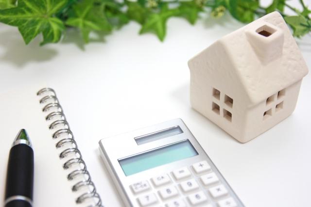 中古住宅購入の際の「すまい給付金申請」について