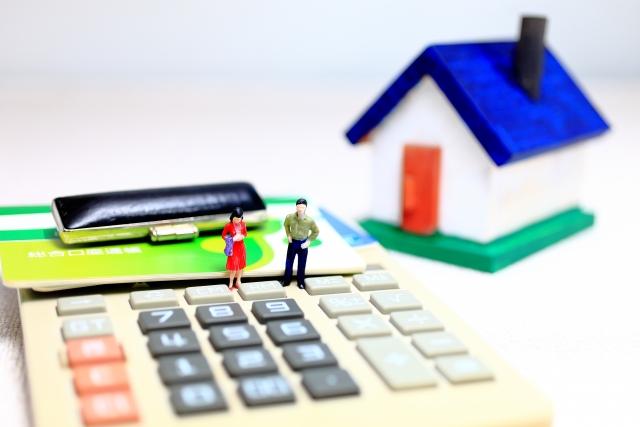不動産に関わる税金一覧